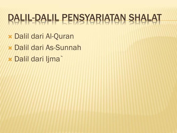 Dalil dari Al-Quran