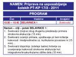 namen priprava na usposabljanje olskih pt kp 17 3 20111