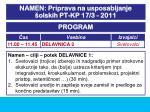 namen priprava na usposabljanje olskih pt kp 17 3 20112