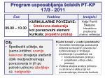program usposabljanja olskih pt kp 17 3 20111
