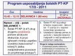program usposabljanja olskih pt kp 17 3 20112