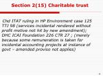 section 2 15 charitable trust