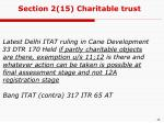 section 2 15 charitable trust1