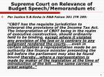 supreme court on relevance of budget speech memorandum etc
