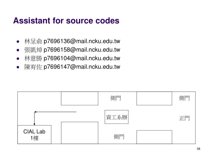 Assistant for source codes