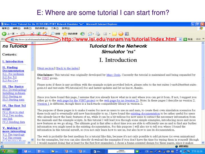 E: Where are some tutorial I can start from?