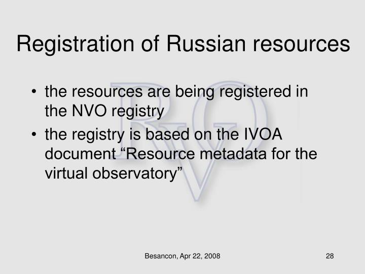 Registration of Russian resources