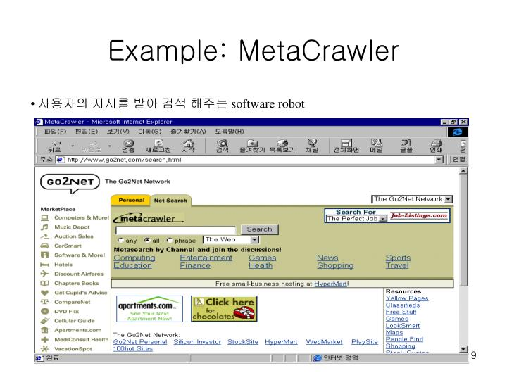 Example: MetaCrawler