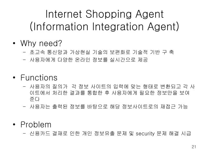 Internet Shopping Agent