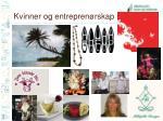 kvinner og entrepren rskap