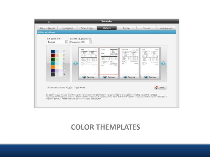 COLOR THEMPLATES