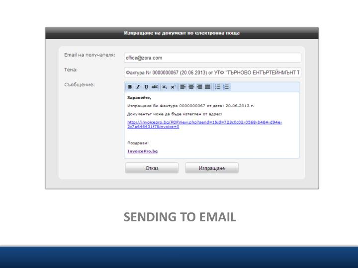 SENDING TO EMAIL
