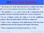 13 1 describing oscillation2