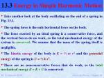 13 3 energy in simple harmonic motion