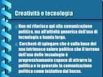 creativit e tecnologia3