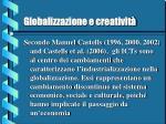 globalizzazione e creativit26
