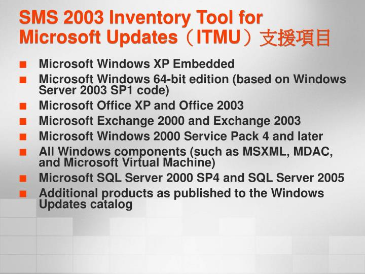 SMS 2003 Inventory Tool for Microsoft Updates
