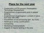 plans for the next year