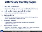 2012 study tour key topics