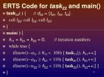 erts code for task 22 and main