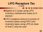 lifo recapture tax 1 of 2