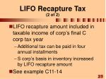 lifo recapture tax 2 of 2