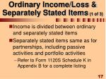 ordinary income loss separately stated items 1 of 3