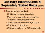 ordinary income loss separately stated items 2 of 3
