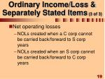 ordinary income loss separately stated items 3 of 3