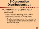 s corporation distributions 4 of 4