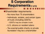 s corporation requirements 1 of 2