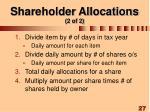 shareholder allocations 2 of 2