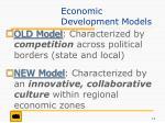 economic development models