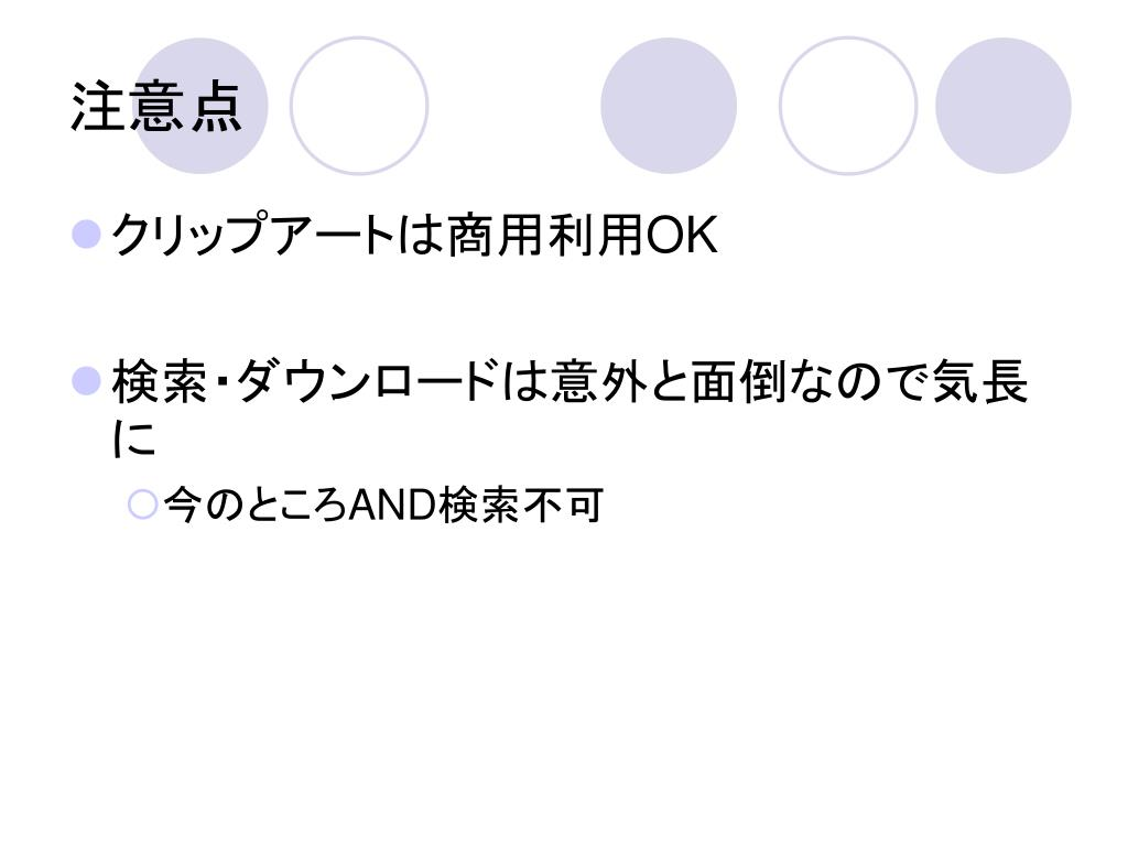 ppt pdf 文字 変わる