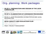 org planning work packages