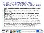 pr ep 1 preparation and design of the lscm curriculum