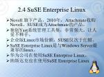 2 4 suse enterprise linux