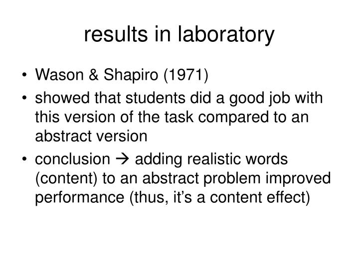results in laboratory