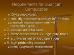 requirements for quantum computation