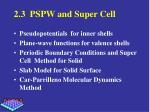 2 3 pspw and super cell