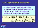 3 5 1 simple embedded cluster model
