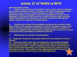 article 27 of trips of wto