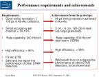 performance requirements and achievements