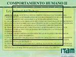 comportamiento humano ii11