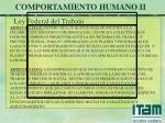 comportamiento humano ii12