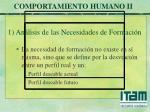 comportamiento humano ii15