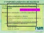 comportamiento humano ii19