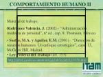 comportamiento humano ii2