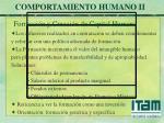 comportamiento humano ii3