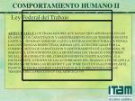 comportamiento humano ii30